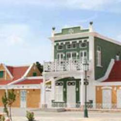 Archaeological Museum of Aruba