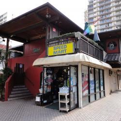Tapa's Lanai Bar