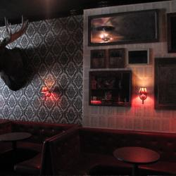 Bedlam Bar & Lounge
