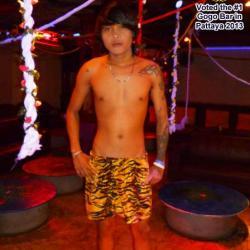 Eros Boy Bar