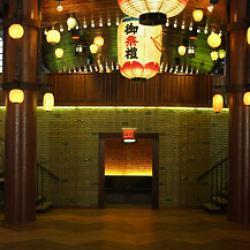 HK Lounge