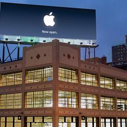 Apple Retail Store West 14th Street