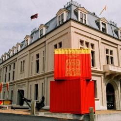 Museum of Wellington