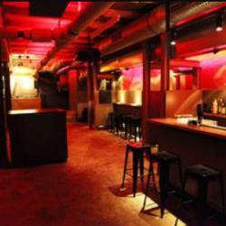 Registratur Bar
