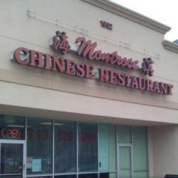 Montrose Chinese Kitchen